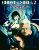 ghost-in-the-shell-2-innocence